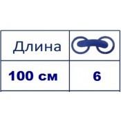 Длина 100 см