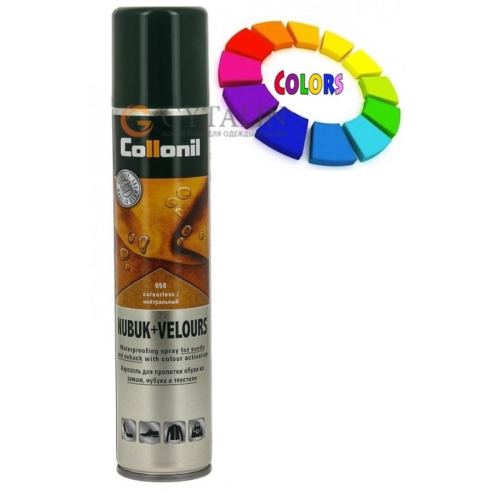 Аэрозоль краска для замши Collonil Nubuk Velours Spray