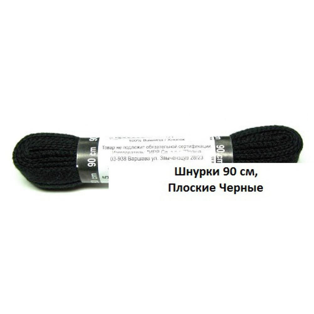 Шнурки 90 см, Плоские Corbby (2 цвета)