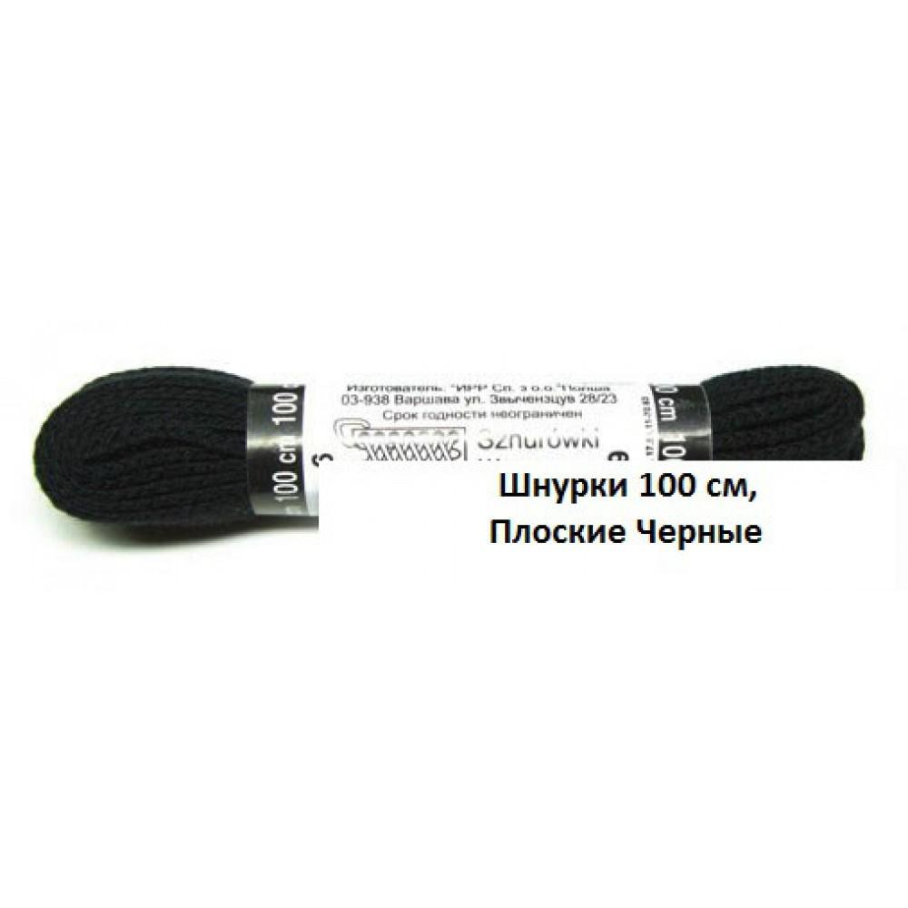 Шнурки 100 см, Плоские Corbby (2 цвета)