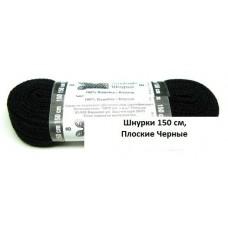 Шнурки 150 см, Плоские Corbby (2 цвета)