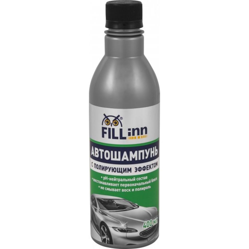 FL044 Автошампунь с полирующим эффектом Fill Inn