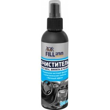 FL141 Очиститель пластика, винила и резины Fill Inn