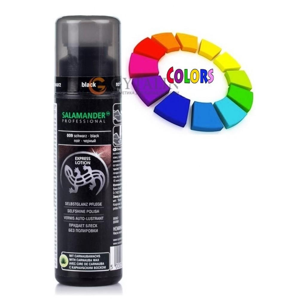 88062 Жидкий крем-блеск для гладкой кожи Express Cream Salamander Professional