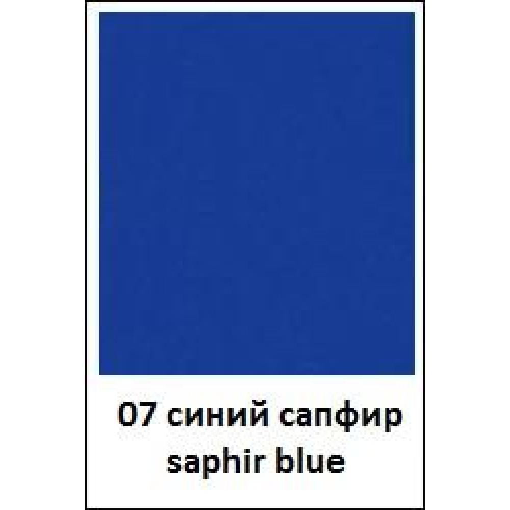 Набор средств для замши Saphir (очиститель + пропитка + краска)