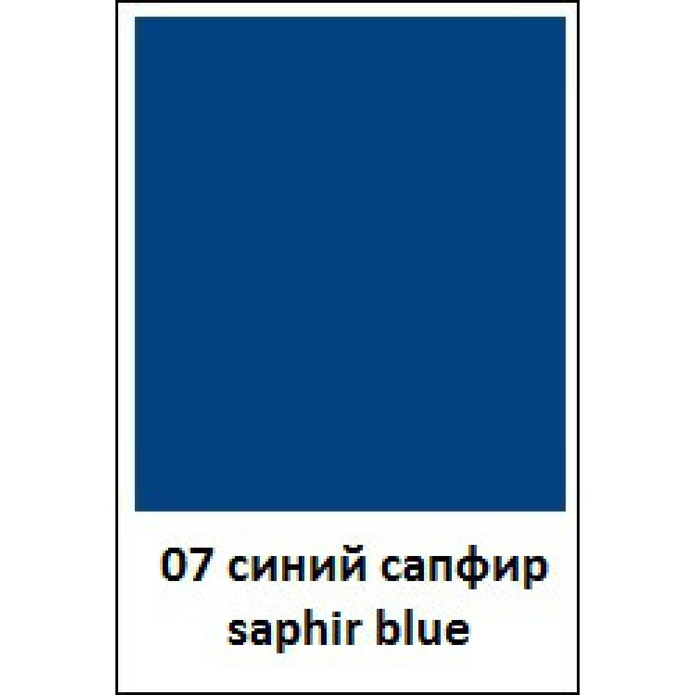 0204 Аэрозоль-краситель для замши Saphir Renovetine Special Daim Nubuck Suede