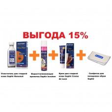 Набор средств для гладкой кожи Saphir (очиститель + пропитка + крем + салфетка)