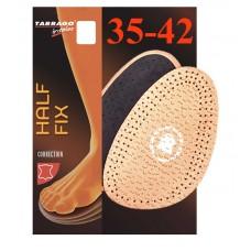 IL1071 Полустельки кожаные, Tarrago Half Fix, размеры в наличии