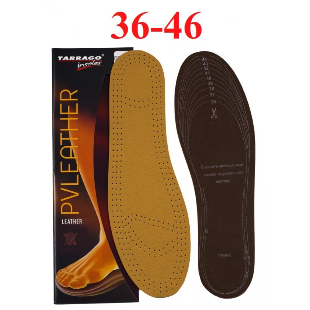 IL1251 Стельки кожаные, Tarrago PVLeather, безразмерные