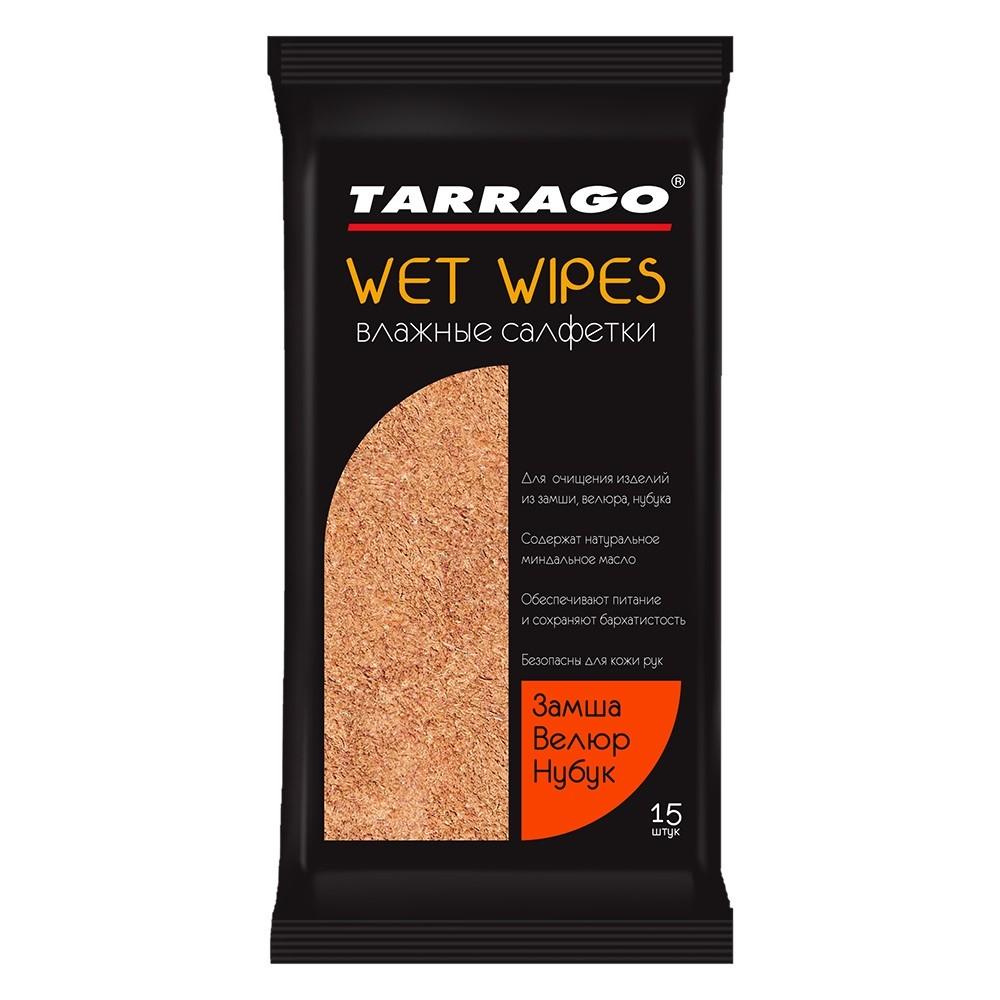 TWN12 Очищающие салфетки для замши и нубука Tarrago Wet Wipes