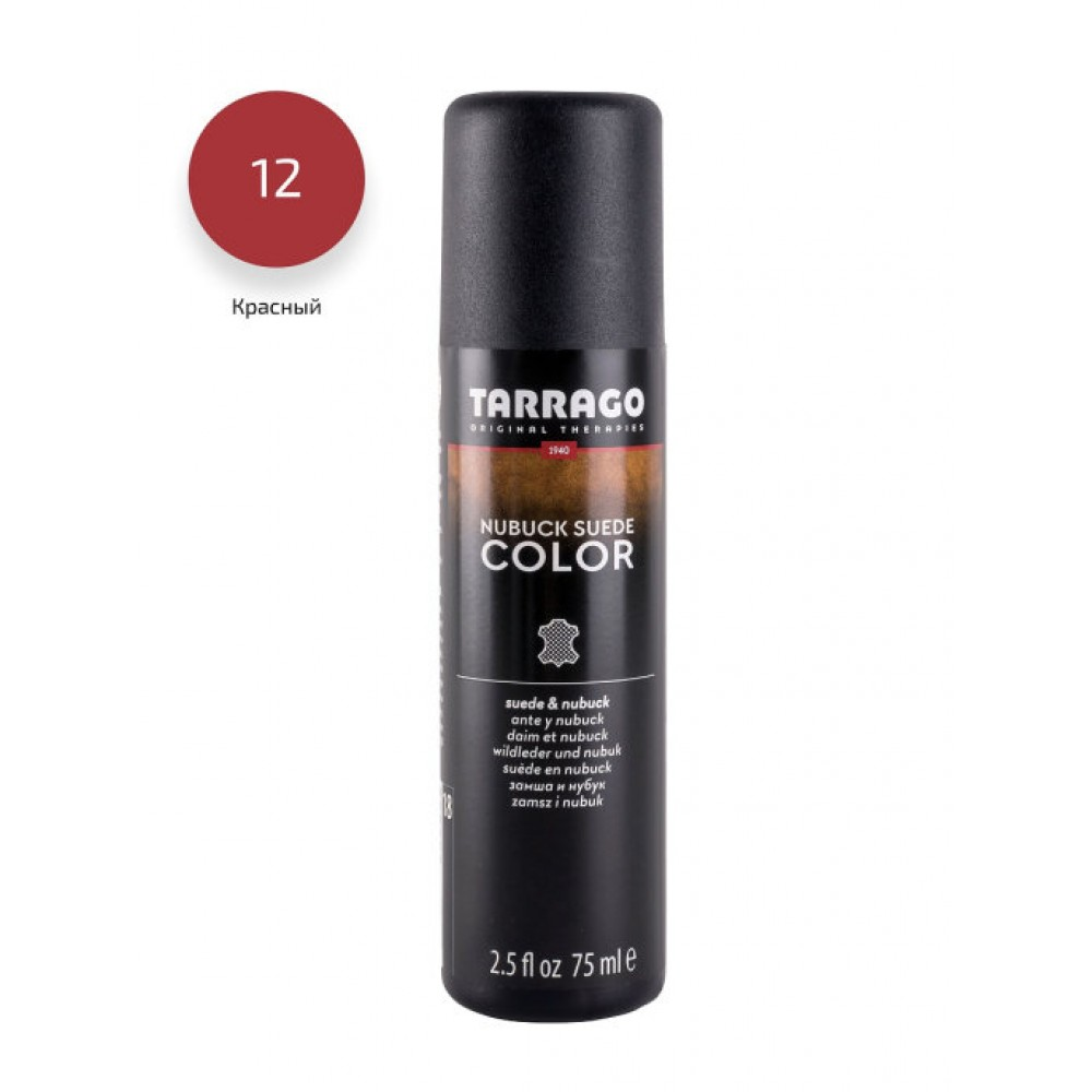 TCA18 Жидкий краситель для замши и нубука Tarrago Nubuck Color