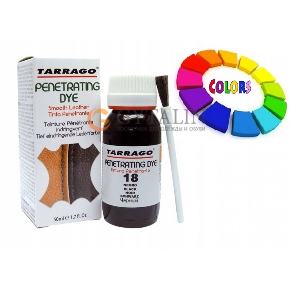 TDC14 Проникающий краситель для гладкой и лакированной кожи Tarrago Penetrating Dye