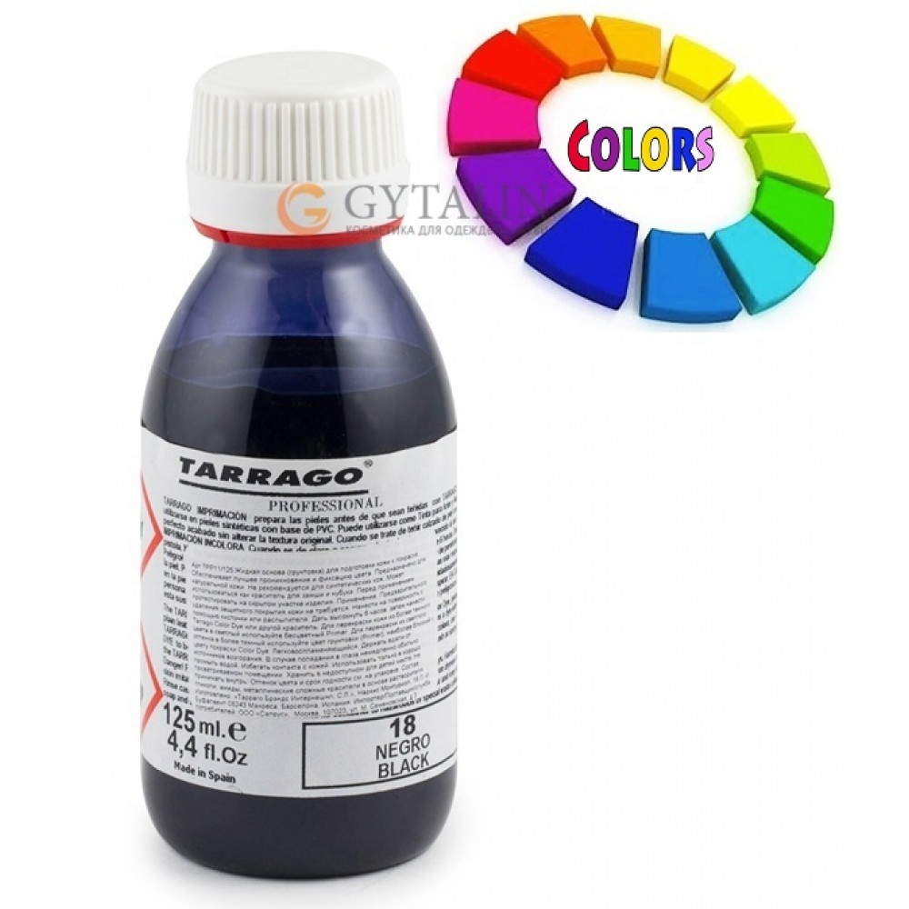 TPP11_125 Грунтовка (основа) подготовка к покраске для гладких кож Tarrago Primer