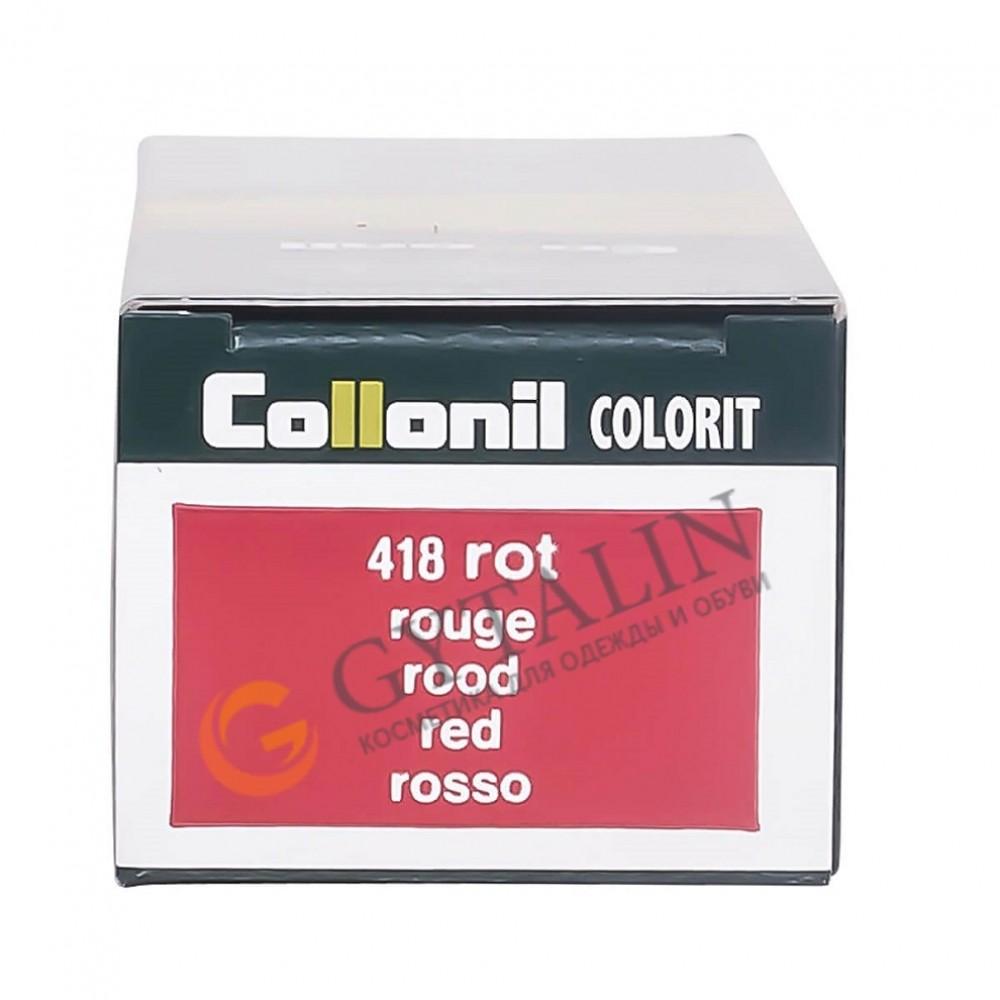 Крем для ухода и восстановления гладкой кожи Collonil Colorit Tube