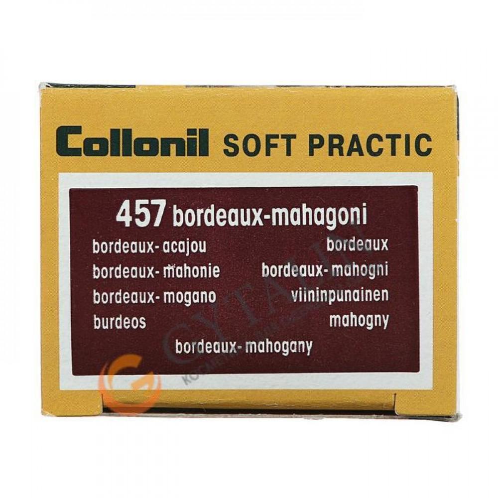Крем для чувствительной гладкой кожи Collonil Soft Practic