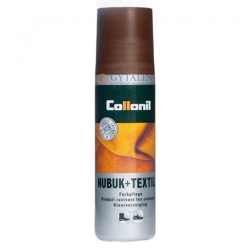 Жидкий крем с подкрашивающим эффектом для замши и текстиля Collonil Nubuk Textile