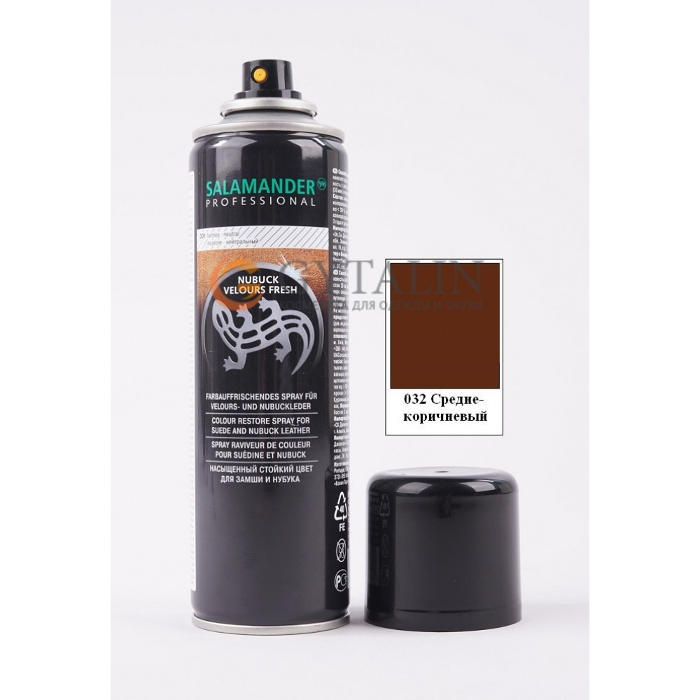 98281 Аэрозоль краска для замши Salamander Professional Nubuck Velours Fresh