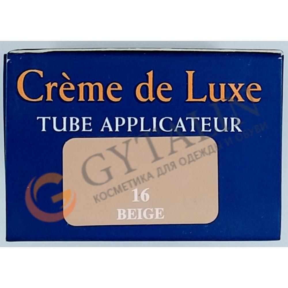 0023 Крем для гладкой кожи, тюбик с губкой Saphir Creme de luxe