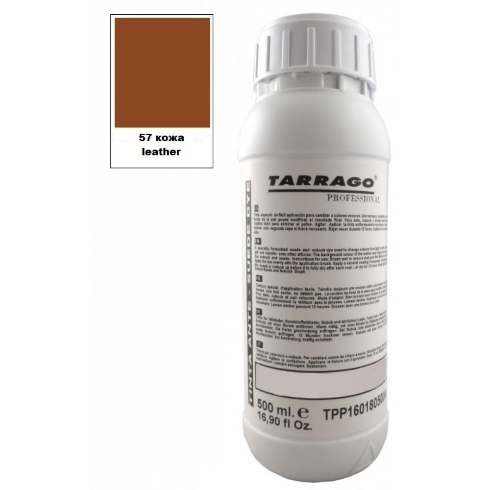 TPP16 Краситель для замши и нубука Tarrago Suede Dye