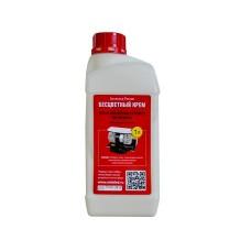 Бесцветный крем для полировочных машин Antisled